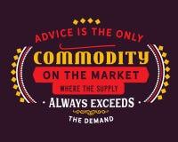 Οι συμβουλές είναι τα μόνα προϊόντα στην αγορά όπου ο ανεφοδιασμός υπερβαίνει πάντα την απαίτηση διανυσματική απεικόνιση