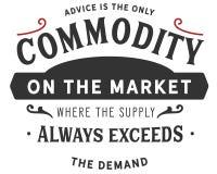 Οι συμβουλές είναι τα μόνα προϊόντα στην αγορά όπου ο ανεφοδιασμός υπερβαίνει πάντα την απαίτηση ελεύθερη απεικόνιση δικαιώματος