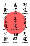 οι τέχνες σημαιοστολίζ&omicro στοκ φωτογραφία με δικαίωμα ελεύθερης χρήσης