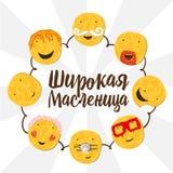 Οι τηγανίτες με τις διαφορετικές γαρνιτούρες οδηγούν το στρογγυλό χορό Στη μετάφραση από το ρωσικό ευρύ Shrovetide διανυσματική απεικόνιση