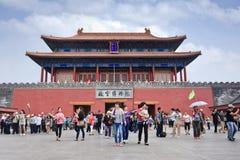 Οι τουρίστες στο μουσείο παλατιών βγαίνουν, Πεκίνο, Κίνα Στοκ Φωτογραφίες