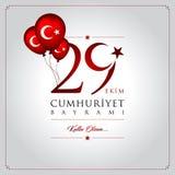 29 Οκτωβρίου εθνική ημέρα Δημοκρατίας της Τουρκίας Στοκ Εικόνα