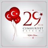 29 Οκτωβρίου εθνική ημέρα Δημοκρατίας της Τουρκίας Στοκ Εικόνες