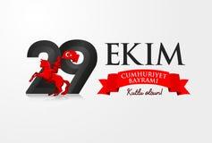 29 Οκτωβρίου ημέρα Δημοκρατίας της ευχετήριας κάρτας της Τουρκίας Τουρκία εθνική ελεύθερη απεικόνιση δικαιώματος