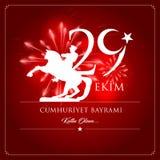 29 Οκτωβρίου ημέρα της Τουρκίας Στοκ Εικόνες
