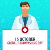 15 Οκτωβρίου Σφαιρική ημέρα Hadnwashing Ιατρικές διακοπές Διανυσματική απεικόνιση ιατρικής ελεύθερη απεικόνιση δικαιώματος