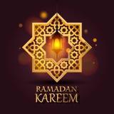 Οκτώ-δειγμένο αστέρι Κάλυψη του Kareem Ramadan διανυσματική απεικόνιση