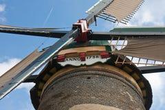 ολλανδικός ανεμόμυλος όψης μορφής μπροστινός παραδοσιακός Στοκ Φωτογραφίες