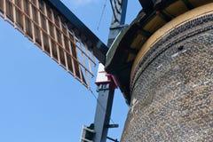 ολλανδικός ανεμόμυλος όψης μορφής μπροστινός παραδοσιακός Στοκ εικόνα με δικαίωμα ελεύθερης χρήσης