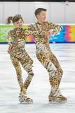 ολυμπιακή νεολαία 2012 παιχνιδιών Στοκ εικόνα με δικαίωμα ελεύθερης χρήσης