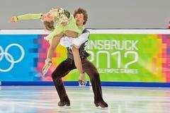 ολυμπιακή νεολαία 2012 παιχνιδιών Στοκ Φωτογραφία