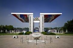 ολυμπιακό πάρκο Σεούλ Στοκ Εικόνες
