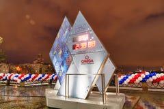 Ολυμπιακό ρολόι Στοκ εικόνα με δικαίωμα ελεύθερης χρήσης