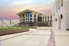 Ομάν Το παλάτι σουλτάνων ` s στοκ φωτογραφία με δικαίωμα ελεύθερης χρήσης