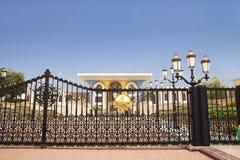 Ομάν muscat Το παλάτι Al Alam Στοκ Εικόνα