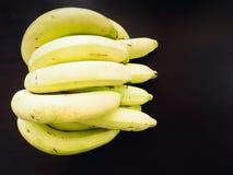 Ομάδα κίτρινου συστατικού μπανανών των τροφίμων υγειονομικής περίθαλψης της Ασίας με το W Στοκ Εικόνες