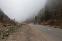 Ομίχλη στα βουνά Στοκ φωτογραφίες με δικαίωμα ελεύθερης χρήσης