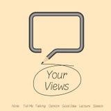Ομιλία για τις όψεις σας ή καλή ιδέα στην ομιλία του πλαισίου διαλόγου Στοκ εικόνες με δικαίωμα ελεύθερης χρήσης