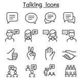 Ομιλία, συζήτηση, ομιλία, συνάντηση & σύνολο γλωσσικών εικονιδίων χεριών απεικόνιση αποθεμάτων
