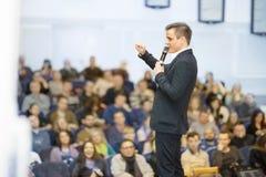 Ομιλητής στην επιχειρησιακή σύμβαση Στοκ Εικόνες