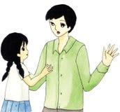 Ομιλούντα κινούμενα σχέδια πατέρων και κορών διανυσματική απεικόνιση