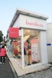 Ομο κατάστημα Banila σε Jeju Στοκ φωτογραφία με δικαίωμα ελεύθερης χρήσης