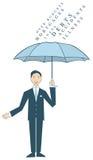 ομπρέλα ατόμων εκμετάλλε&u Στοκ εικόνα με δικαίωμα ελεύθερης χρήσης