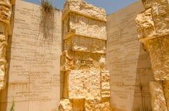 Ονόματα των εβραϊκών κοινοτήτων που σκουπίζονται έξω στο ολοκαύτωμα, μουσείο ολοκαυτώματος Yad Vashem στοκ εικόνα