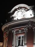 ΟΠΕΡΑ ΒΑΡΝΑ, Βουλγαρία στοκ εικόνες
