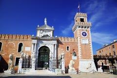 Οπλοστάσιο της Βενετίας και ναυτικό μουσείο. Στοκ Φωτογραφία