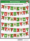 Οπτικός γρίφος με τις σειρές των σημαιών υφάσματος χειμερινών διακοπών διανυσματική απεικόνιση