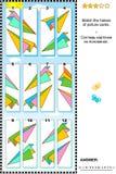 Οπτικός γρίφος - ταιριάξτε με τα μισά - αεροπλάνα εγγράφου διανυσματική απεικόνιση