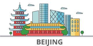 Ορίζοντας πόλεων του Πεκίνου ελεύθερη απεικόνιση δικαιώματος