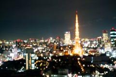 Ορίζοντας πόλεων του Τόκιο θαμπάδων τη νύχτα Στοκ φωτογραφία με δικαίωμα ελεύθερης χρήσης