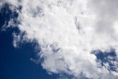 ορίζοντας σύννεφων Στοκ Φωτογραφία
