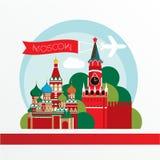 Ορίζοντας της Μόσχας, λεπτομερής σκιαγραφία Καθιερώνουσα τη μόδα διανυσματική απεικόνιση, επίπεδο ύφος Στοκ Φωτογραφίες