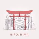 Ορίζοντας της Χιροσίμα περιλήψεων με τα ορόσημα διανυσματική απεικόνιση