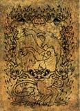 οργή Η λατινική λέξη Ira σημαίνει το θυμό Έννοια επτά θανάσιμη αμαρτιών στο υπόβαθρο grunge διανυσματική απεικόνιση