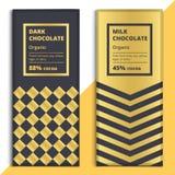 Οργανικό σχέδιο φραγμών σοκολάτας σκοταδιού και γάλακτος Συσκευασία Choco Στοκ Εικόνες