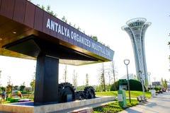 Οργανωμένοι Antalya βιομηχανική ζώνη και πύργος Έκθεση EXPO 2016 Στοκ Εικόνες