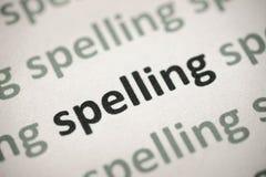 Ορθογραφία λέξης που τυπώνεται στη μακροεντολή εγγράφου Στοκ εικόνα με δικαίωμα ελεύθερης χρήσης