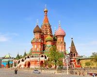 Ορθόδοξος καθεδρικός ναός στοκ εικόνα με δικαίωμα ελεύθερης χρήσης