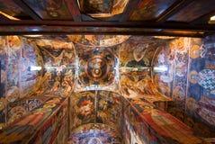 Ορθόδοξη Εκκλησία Στοκ φωτογραφίες με δικαίωμα ελεύθερης χρήσης