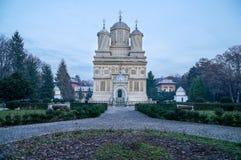Ορθόδοξη Εκκλησία - Curtea de Arges Στοκ Φωτογραφία