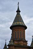 Ορθόδοξος καθεδρικός ναός Timisoara Στοκ Φωτογραφία