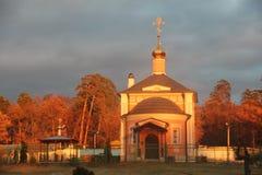 ορθόδοξος ναός Στοκ Εικόνες