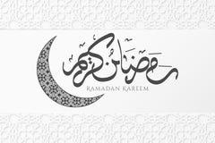Οριζόντια κάρτα δώρων σε Ramadan Kareem σκοτεινό φεγγάρι Ισλαμική ελαφριά γεωμετρική διακόσμηση Συρμένη χέρι μαύρη καλλιγραφία Θρ διανυσματική απεικόνιση