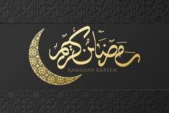 Οριζόντια κάρτα δώρων σε Ramadan Kareem Χρυσό φεγγάρι Ισλαμική σκοτεινή γεωμετρική διακόσμηση Συρμένη χέρι χρυσή καλλιγραφία Θρησ διανυσματική απεικόνιση