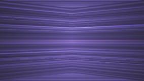 Οριζόντιος θόλος 07 γραμμών υψηλής τεχνολογίας ραδιοφωνικής μετάδοσης ελεύθερη απεικόνιση δικαιώματος