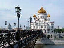 οριζόντιο savior Χριστού καθεδρικών ναών στοκ φωτογραφία